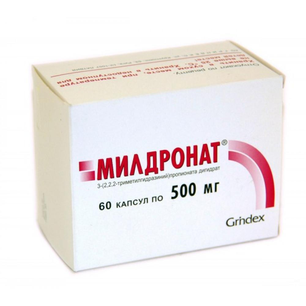 Ce pastile să bea pentru prevenirea varicelor